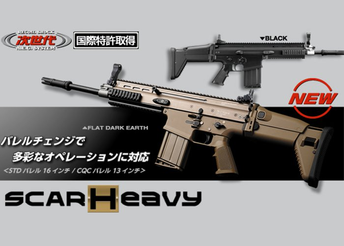 Tokyo Marui: The Ultimate Airsoft Brand Since 1965 - Airsoft Pal
